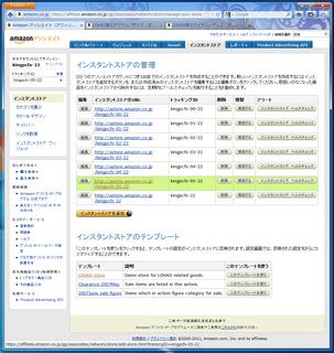 2012-04-16_Amazon_InstantStore_18.png