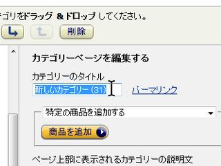 2012-04-16_Amazon_InstantStore_23.png