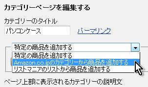 2012-04-16_Amazon_InstantStore_24.png