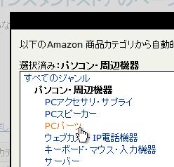 2012-04-16_Amazon_InstantStore_28.png