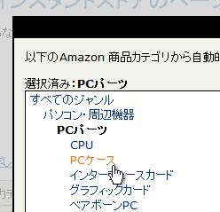 2012-04-16_Amazon_InstantStore_29.png