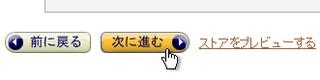 2012-04-16_Amazon_InstantStore_42.png