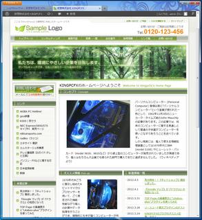 2012-04-23_WordPress_07.png