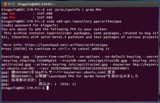 2012-05-01_Ubuntu1204_cpufreq_02.png