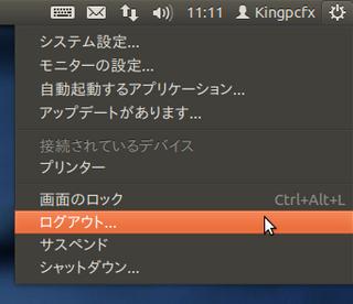2012-05-01_Ubuntu1204_cpufreq_04.png