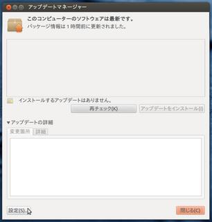 2012-05-01_Ubuntu1204_cpufreq_11.png