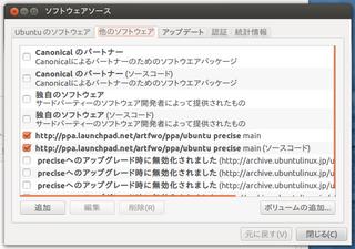2012-05-01_Ubuntu1204_cpufreq_12.png
