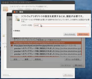 2012-05-01_Ubuntu1204_cpufreq_13.png