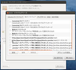 2012-05-01_Ubuntu1204_cpufreq_14.png