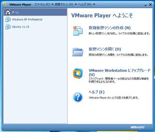 2012-05-03_Ubuntu_1204LTS_02.png