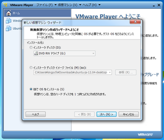 2012-05-03_Ubuntu_1204LTS_03.png