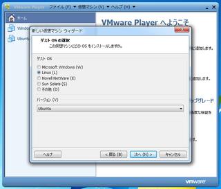 2012-05-03_Ubuntu_1204LTS_04.png