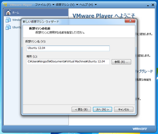 2012-05-03_Ubuntu_1204LTS_05.png