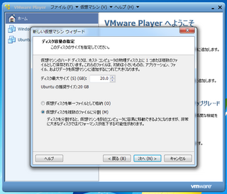 2012-05-03_Ubuntu_1204LTS_06.png