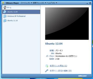 2012-05-03_Ubuntu_1204LTS_10.png