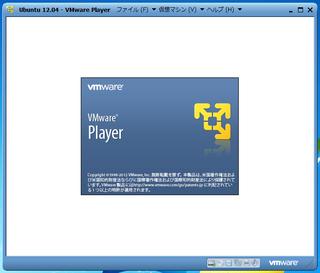 2012-05-03_Ubuntu_1204LTS_11.png