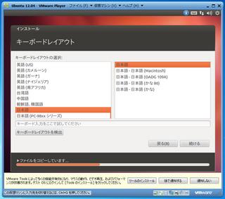 2012-05-03_Ubuntu_1204LTS_22.png