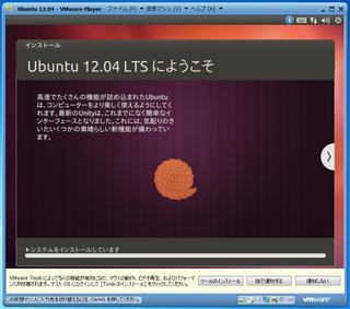 2012-05-03_Ubuntu_1204LTS_24.png