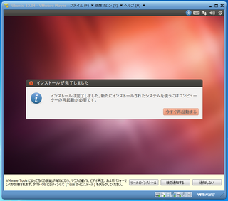 2012-05-03_Ubuntu_1204LTS_26.png