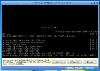 2012-05-03_Ubuntu_1204LTS_27.png
