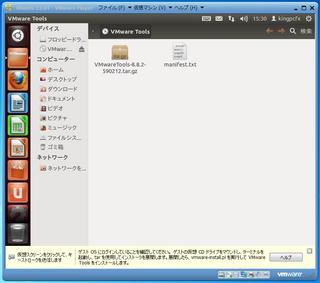 2012-05-03_Ubuntu_1204LTS_29.png