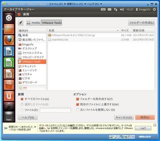 2012-05-03_Ubuntu_1204LTS_31.png