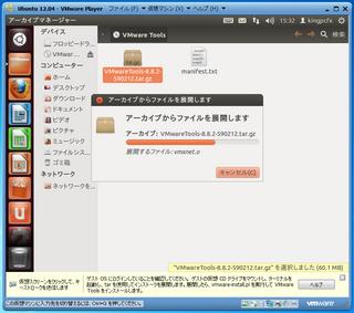2012-05-03_Ubuntu_1204LTS_33.png