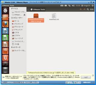 2012-05-03_Ubuntu_1204LTS_34.png