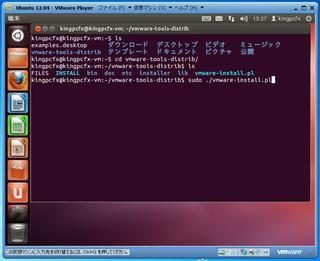 2012-05-03_Ubuntu_1204LTS_36.png