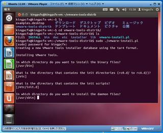 2012-05-03_Ubuntu_1204LTS_37.png