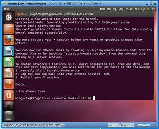 2012-05-03_Ubuntu_1204LTS_38.png