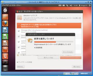 2012-05-03_Ubuntu_1204LTS_40.png