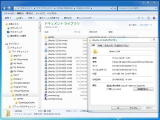 2012-05-03_Ubuntu_1204LTS_42.png