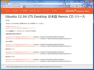 2012-05-03_Ubuntu_1204LTS_43.png