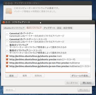 2012-05-04_Ubuntu1204_cpufreq_03.png