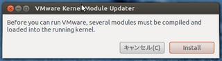 2012-05-04_Ubuntu_VMwarePlayer403_09.png