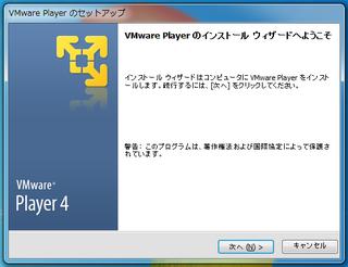 2012-05-04_VMwarePlayer403_07.png