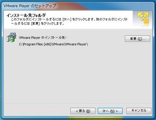 2012-05-04_VMwarePlayer403_08.png