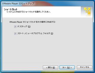 2012-05-04_VMwarePlayer403_09.png