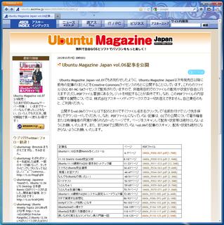 2012-05-05_UbuntuMagazine_02.png
