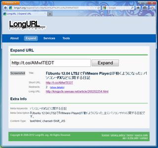 2012-05-07_longurl_02.png