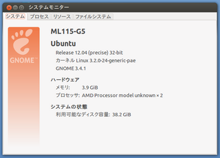 2012-05-08_ML115G5_Ubuntu1204_01.png