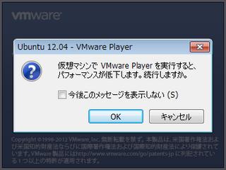 2012-05-08_ML115G5_Ubuntu1204_04.png