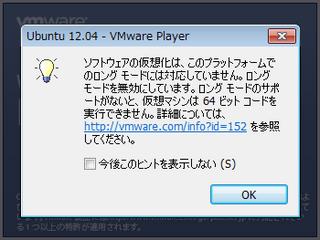 2012-05-08_ML115G5_Ubuntu1204_05.png