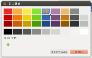 2012-05-09_Ubuntu1204_BackGround_08.png