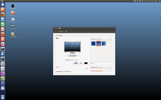 2012-05-09_Ubuntu1204_BackGround_09.png