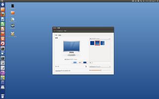 2012-05-09_Ubuntu1204_BackGround_12.png