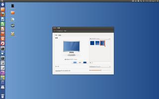2012-05-09_Ubuntu1204_BackGround_13.png