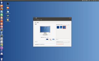 2012-05-09_Ubuntu1204_BackGround_15.png