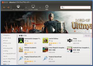 2012-05-09_Ubuntu1204_Button_02.png